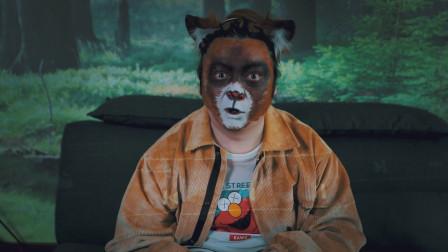 来看开心麻花2020奇幻爆笑贺岁舞台剧《动物视界》好戏需要静静看,但是你可以放肆笑
