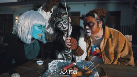 来看开心麻花2020奇幻爆笑贺岁舞台剧《动物视界》多行不义必自毙