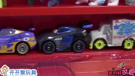 儿童益智玩具:闪电麦昆的车厢怎么装满恐龙?还能变出玩具车吗?