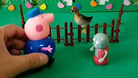 小鬼去外面玩了,他遇见了猪爷爷的 动物,小鬼学会了动物叫!
