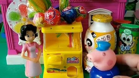 猪爷爷带小猪在外面,他给乔治买了饮料,结果不给佩奇买!
