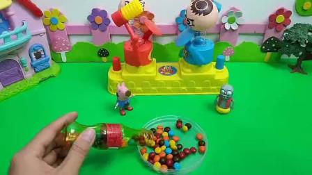 小鬼乔治都输了,糖果谁都不能吃喽!