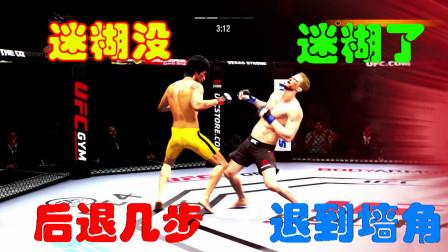 李小龙对战10:对手这个迷糊后退动作,把我笑坏了