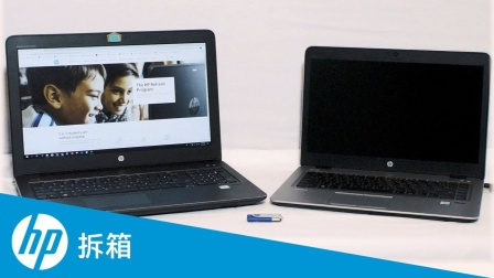 如何下载 HP Refresh 软件并将其安装在旧版电脑上