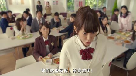 女主角失格:女孩想帮别人,却又不敢帮助别人