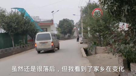 广东人眼里西安最落后的农村,要啥啥没有,却把女儿远嫁到这里