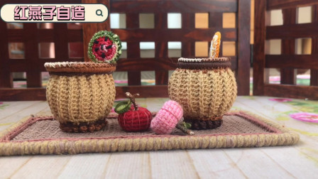 手工钩针编织的创意美食,咖啡水果小甜品