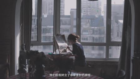 SERENA 北京爱情故事