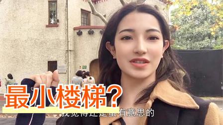 上海老房子如今啥样?维吾尔古丽感叹最小楼梯,胖的人可咋上去?
