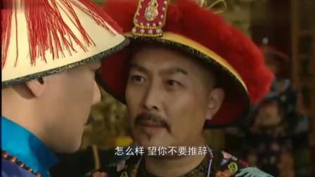 雍正王朝: 雍正继位,三爷当堂一跪保了一世的荣华富贵,八爷不服