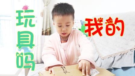 2岁孩子开箱早教玩具,爸爸把2块拼图混一起,看宝宝多久能拼好