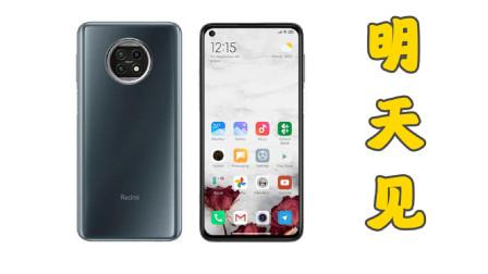 Redmi Note 9明天官宣:千元价位一亿像素,香吗?
