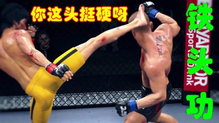 李小龙对战11:第一回合他挺凶,第二回合让他站不起来