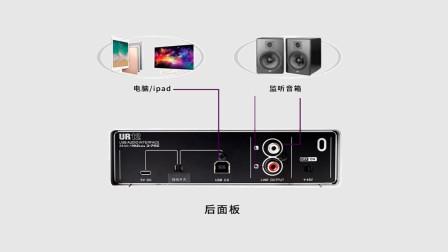 【从零入门混音】02.混音需要准备哪些硬件设备?