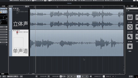 04混音前需要掌握的音频知识