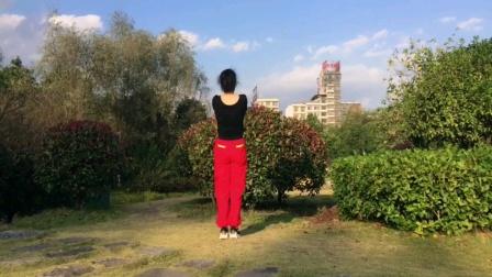 昭阳公园健身操一一〈我曾〉