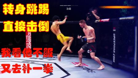 李小龙对战12:对面块头太大抬不动,那就用龙之飞踢来解决吧
