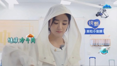 赵丽颖做菜惊艳林大厨,终于知道冯绍峰为何娶她,太真实了
