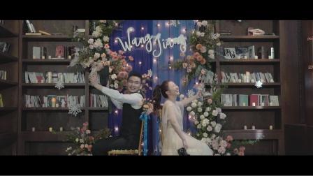 「 Wang & Jiang 」 婚礼纪录