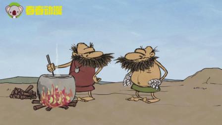 疯狂原始人:原始人也知道平盘不如碗装东西多