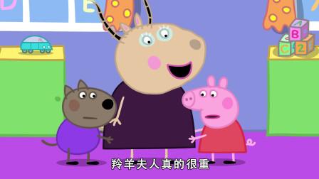 小猪佩奇:猪爸爸给孩子们做个泥坑,可是太小了,只够佩奇一人玩