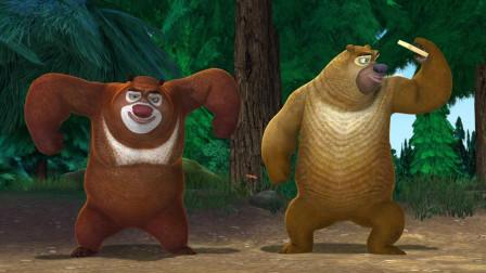 熊出没:小动物们真会玩,闲来无事,打算演个关于勇士的话剧