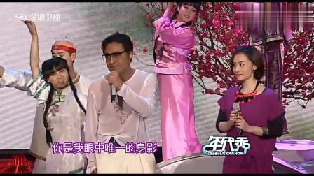 马景涛牵手陈德容深情对唱,琼瑶《梅花烙》经典插曲,太好听了!