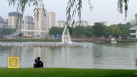 河北正定园博园水上飞人特技表演 恰似空中芭蕾