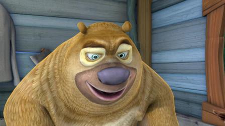 熊出没:强哥真坏啊,在咖啡里下了安眠药,想对付熊二
