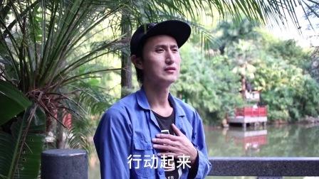 广西贺州罗亚贵一首《上海滩》太好听啦!改编的很好!