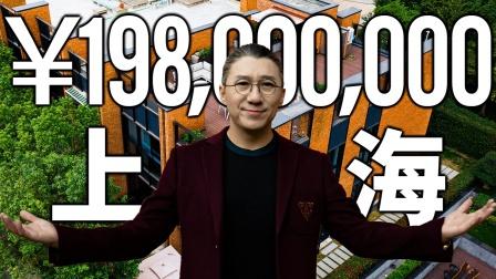 上海近2亿海派苏河湾豪宅,距离黄浦江最近的私人别墅到底长啥样