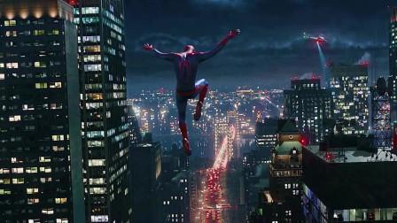 超凡蜘蛛侠:帅气的跳跃,不输第三代