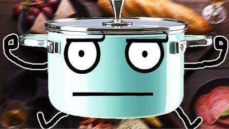 火锅模拟器,一群勇敢的市民用生命品尝黑暗料理