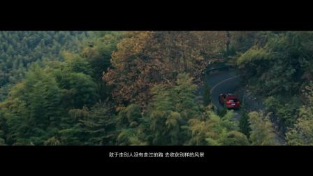 广汽Acura讴歌  x ELLEMEN 《不一样的父亲》微电影 ELLEMEN版