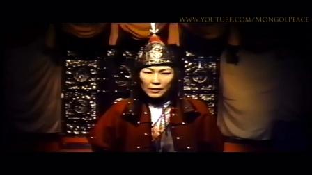 [T] 蒙古皇后满都海[第12集] 全13集