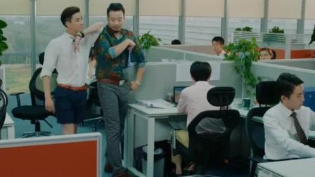 办公室里有这样的男同事,你受的了吗
