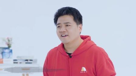 视频成片_樊登父母养成课08_价值感——提高孩子的社会能力