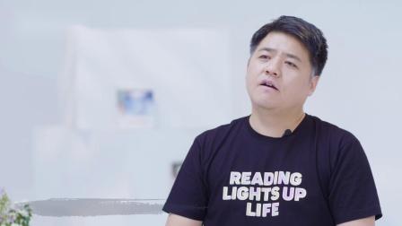 视频成片_樊登父母养成课12_如何应对孩子的叛逆