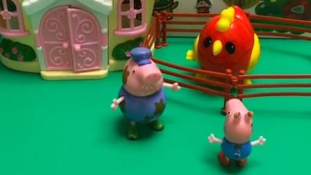 乔治来找猪爷爷了,他想把大公鸡给抓走,猪爷爷阻止了乔治!