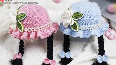 小满编织小屋花朵小辫帽子-帽檐