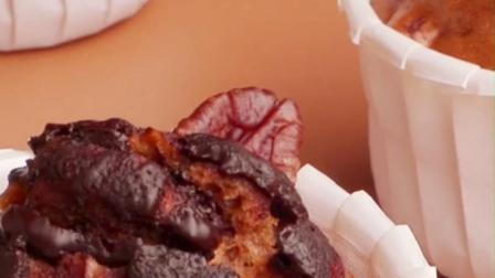 干果配蒸糕 碧根果可可蒸糕 不一样风味
