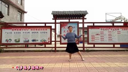 广场舞《打碎》32步动感欢快的节拍跳起来过瘾简单又好学