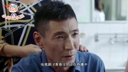 青春斗:丁兰为父疯狂赚钱,累晕在厕所,刘煜听后心慌慌