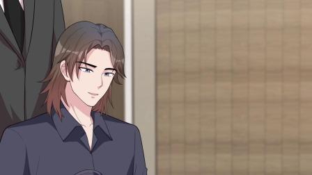 男神萌宝一锅端 第5季 第7集 阴魂不散的尔东浩