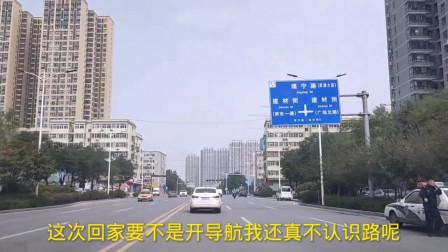 媳妇家人回广东了,本来还怕在西安待不惯,结果一个月却爱上这里