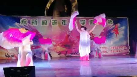 2020.11.20永新县老年大学专场梁祝