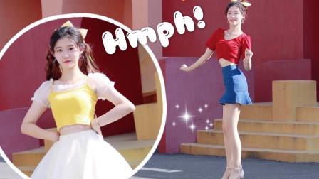 【十元酱】这么可爱打一拳要哭很久吧!Hmph-宇宙少女小分队魔性舞蹈!