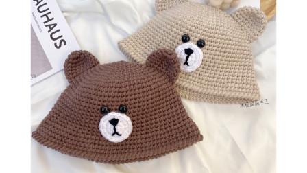 米粒麻麻手工-第123集-下集-小熊帽子-编织冬天儿童帽子