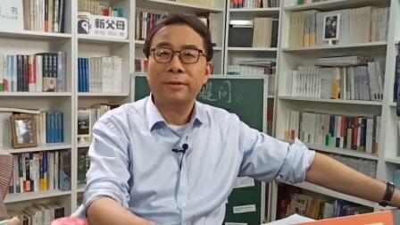 彭凯平从学术层面讲述,心花怒放是怎样的状态? 樊登亲子周直播 20201121