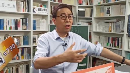 孩子如何摆脱宅家习惯,彭老师为你在线支招 樊登亲子周直播 20201121